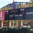 University Of Montevallo Athletic Facilities
