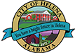 City Of Helena Alabama Logo Opens in new window